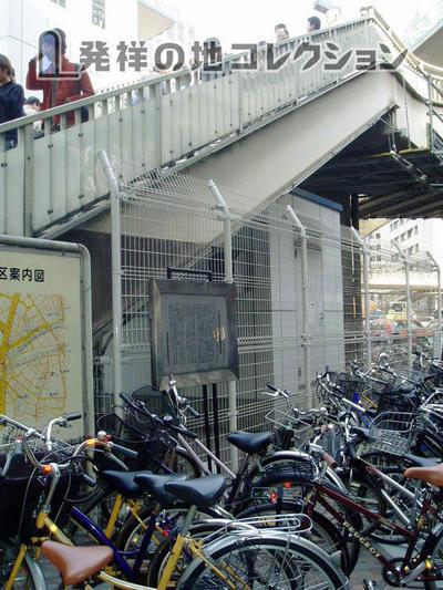 091渋谷区近代学校教育発祥の地(2004)