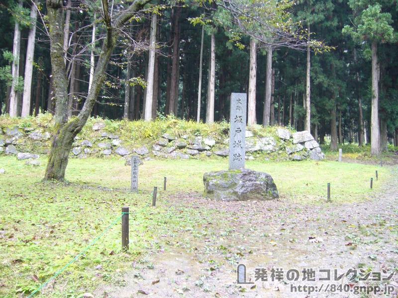 上田五十騎発祥の地
