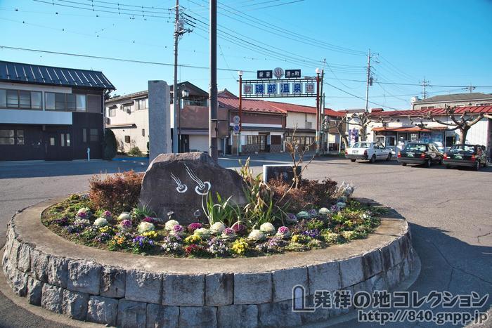 日本最古の温泉記号発祥の地