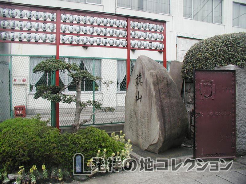 a42旗山(2006)
