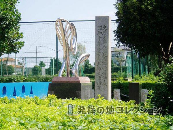 二十世紀梨誕生の地