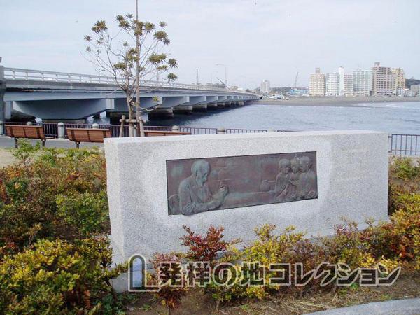 日本最初の臨海実験所