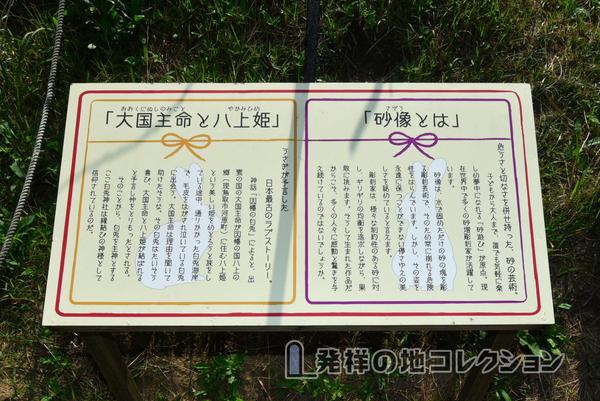 日本最古のラブストーリー