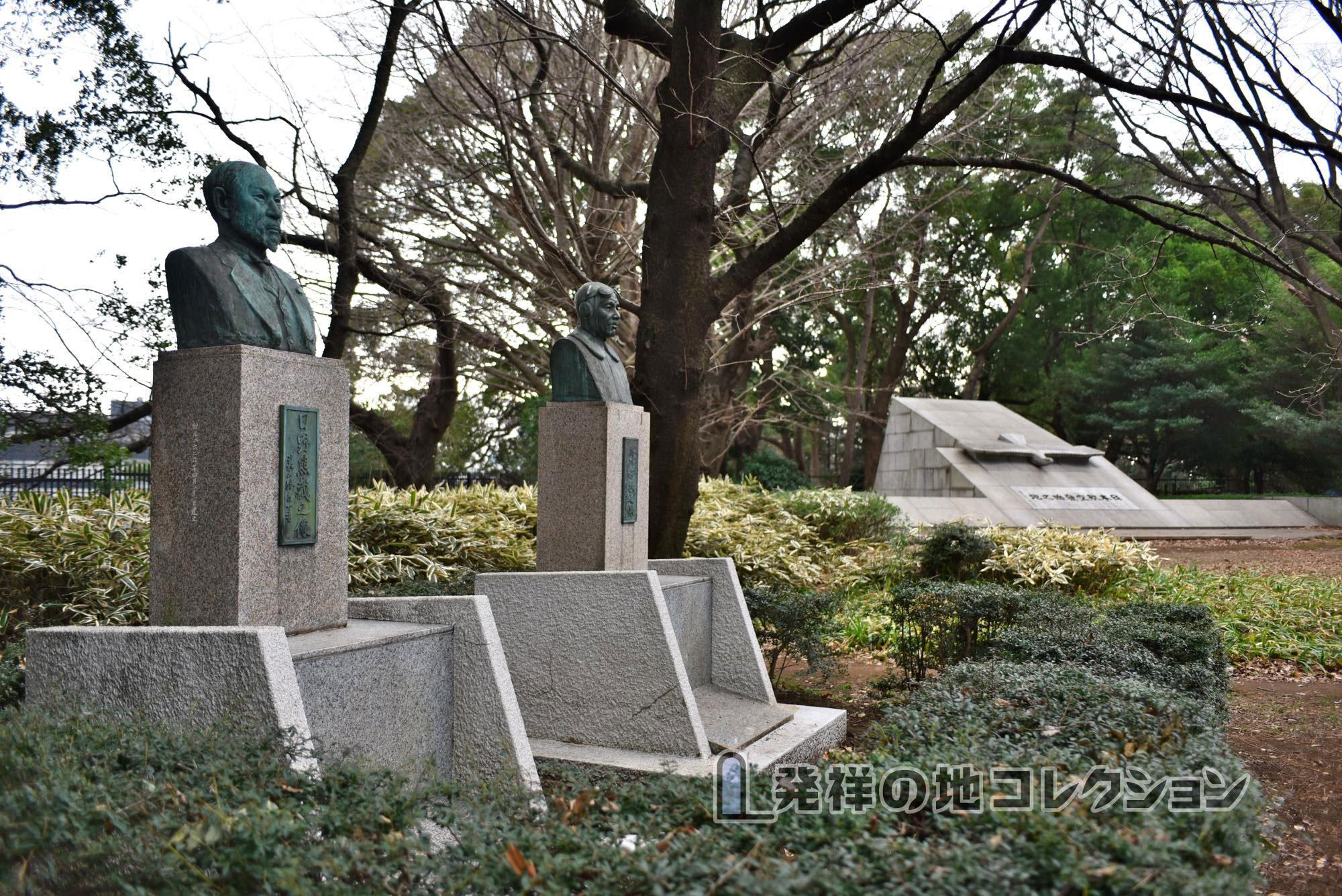 日野熊蔵と徳川好敏と日本航空発始之地