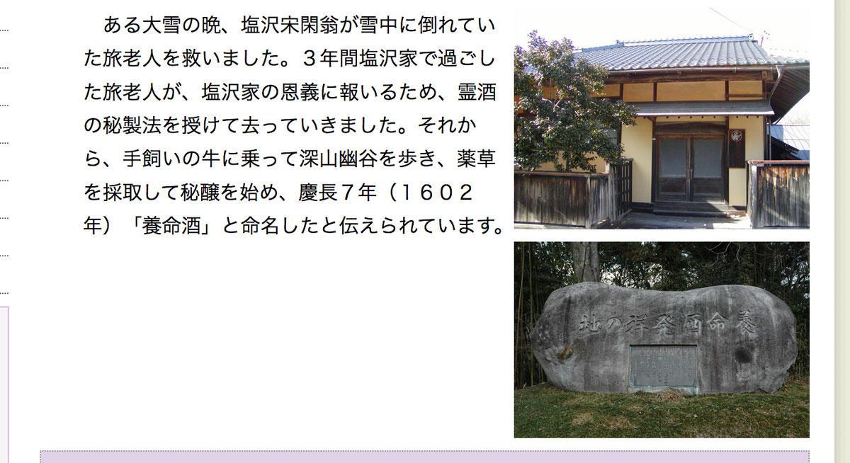中川村.jpg